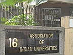 Higher Education: TEC's Partner Criticized by the Government of India