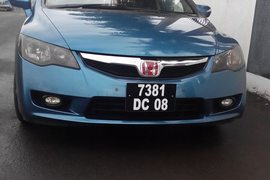 2008' Honda Civic No