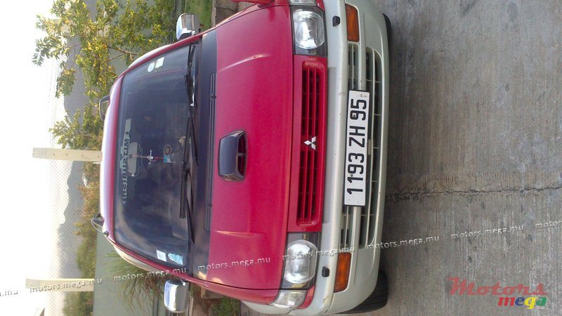 1995 Mitsubishi Space Wagon Rvr For Sale 85 000 Rs