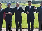 BRICS Nations Launch New Development Bank