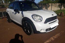 Used Mini In Mauritius Second Hand Mini Prices Buy Second Hand
