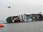 2 Dead After Ferry Sinks off South Korea's Coast